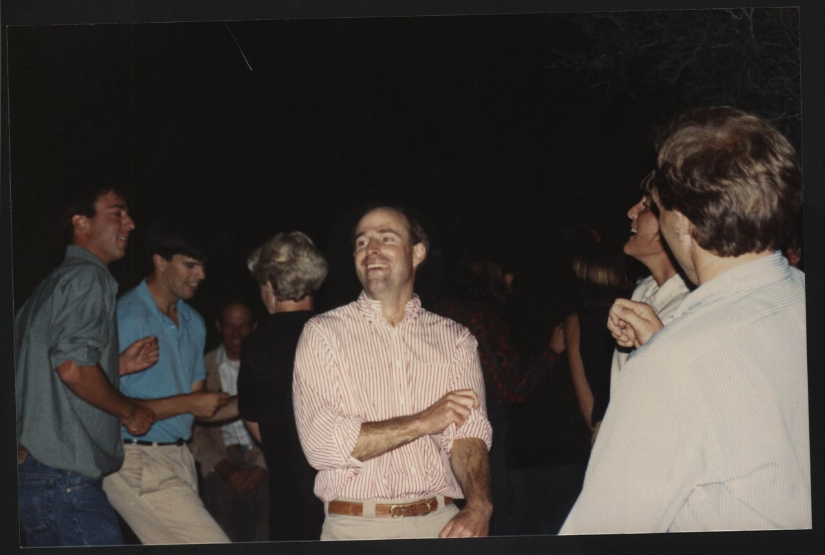faculty 1991_end of year party.jpg